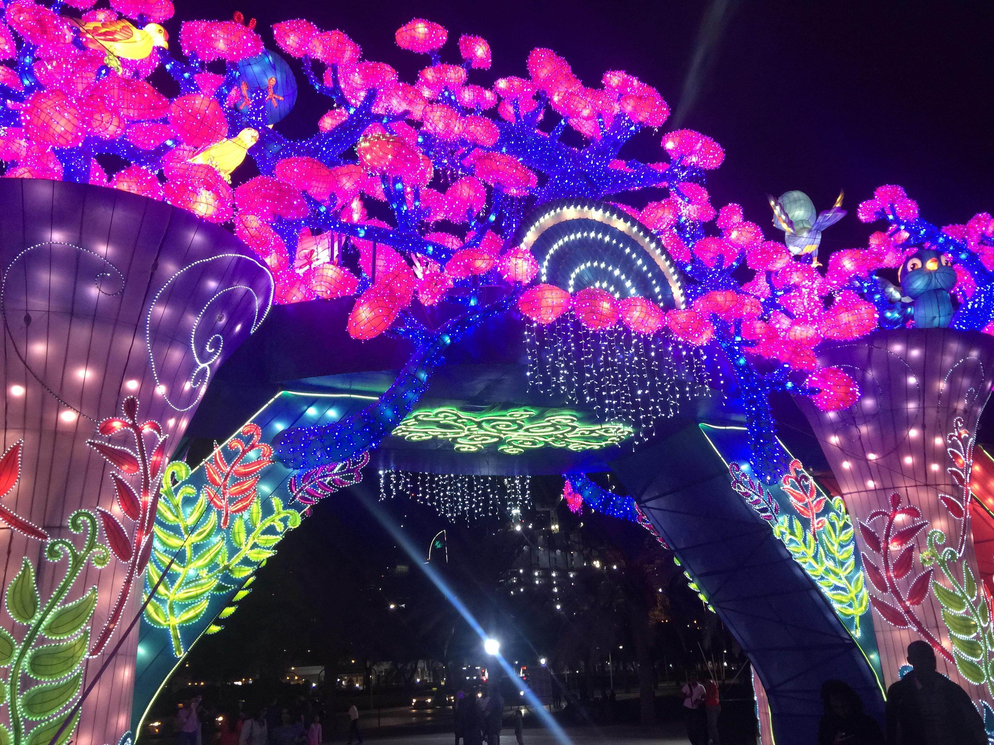 Glow Park Dubai